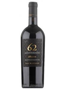 Cantine San Marzano Anniversario 62 Primitivo di Manduria 2015