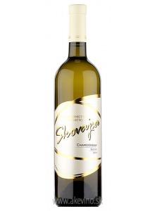 Skovajsa Chardonnay 2017