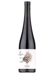 Vinárstvo Hanúsek Pinot Noir Selection 2017
