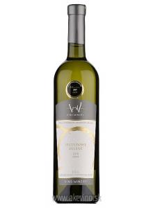 Vins Winery Veltlínske zelené CRYO 2018