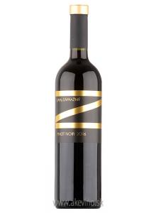 Zápražný Pinot Noir 2016 výber z hrozna