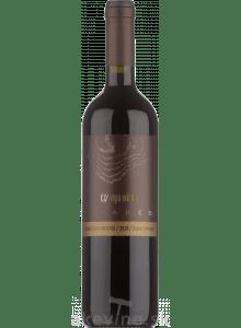 Repa Winery Frankovka modrá Oaked 2018 akostné odrodové