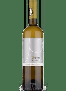Repa Winery Veltliner Stony Limited 2016 akostné odrodové